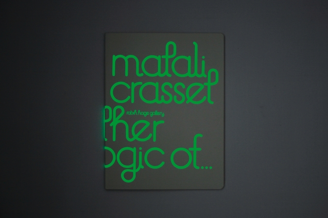 Rabih Hage Gallery / Matali Crasset / Exhibition catalogue. 2008
